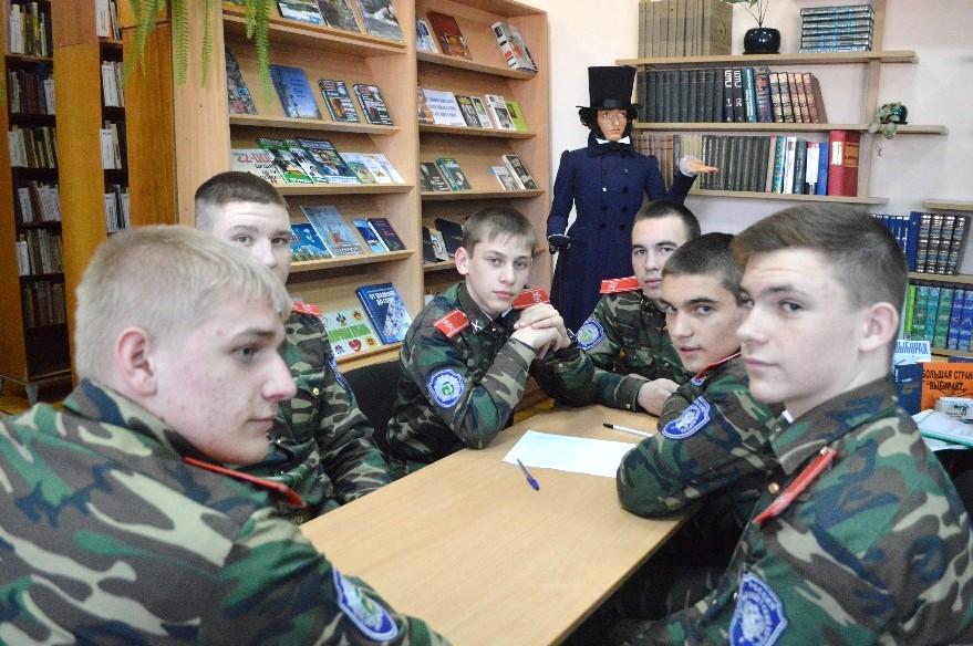 Районная викторина «Шаги Великой Победы»